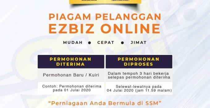 Panduan Daftar SSM Online Untuk Enterprise atau Tunggal (ezBiz SSM)